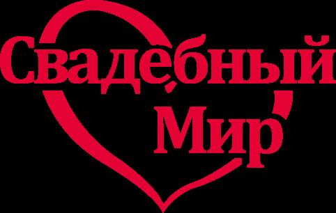svadebniymir-kmv.ru